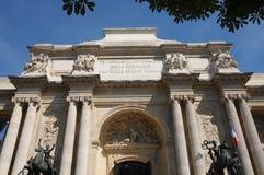 Le Palais de la Decouverte, a museum in Paris Stock Photo