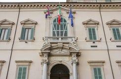 Le palais de Quirinal à Rome Italie Images stock