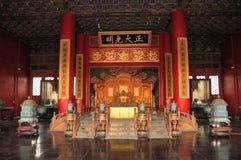 Le palais de Taihe Photographie stock libre de droits
