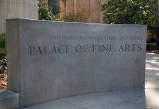 Le palais du signe de beaux-arts images libres de droits