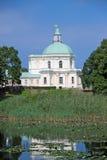 Le palais grand (de Menshikov). Oranienbaum, la Russie) Images stock