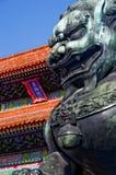 Le palais impérial Photographie stock libre de droits