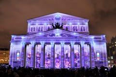 Le palais russe congelé de l'art - théâtre de Bolshoi, Moscou, Russie Image libre de droits