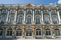 Le palais St Petersburg de Catherine de saint Photos stock