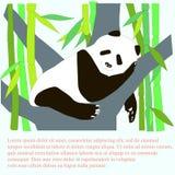 Le panda mignon de bande dessinée dort sur l'arbre, bambou vert, lorem ipsum Illustration courante de vecteur pour la bannière illustration de vecteur