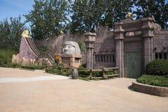 Le parc d'attractions, architecture moderne Images stock