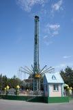 Le parc d'attractions, architecture moderne Images libres de droits