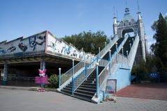 Le parc d'attractions, architecture moderne Image stock