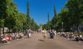 Le parc d'esplanade photos stock
