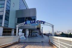 Le parc de bord de la mer d'Odaiba Image stock