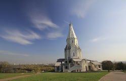Le parc Kolomenskoye Image stock