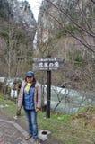 Le parc national de Daisetsuzan de ryuusei de cascade Photos libres de droits