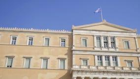 Le Parlement à Athènes banque de vidéos