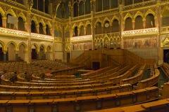 Le Parlement Budapest photos libres de droits