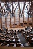 Le parlement d'Edimbourg Image libre de droits