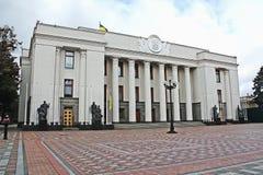 Le Parlement de l'Ukraine photographie stock libre de droits