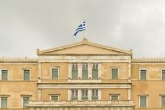 Le Parlement de la Grèce dans Sintagma Athènes Photo libre de droits
