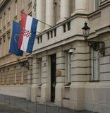 Le Parlement/entrée croates image stock
