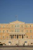 Le parlement grec Image libre de droits