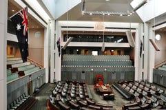 Le Parlement renferment Photo libre de droits