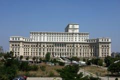 Le Parlement renferment Photographie stock libre de droits