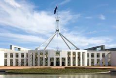 Le Parlement renferment Photos stock