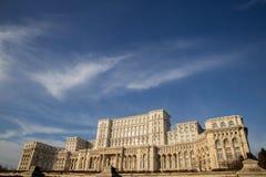 Le Parlement roumain (maison Poporului) photographie stock