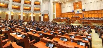 Le Parlement roumain - session plénière solennelle consacrée à la grande union centennale photo libre de droits
