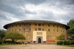 Le passage de Fujian Tulou Photo stock