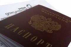 Le passeport du citoyen Photographie stock libre de droits