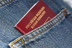 Le passeport du citoyen de la Russie Images libres de droits