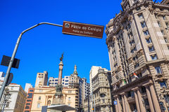 Le patio font la place de Colegio à Sao Paulo Photos stock