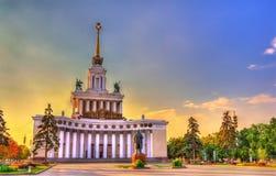Le pavillon central du centre d'exposition de la Tout-Russie à Moscou, Russie photo stock