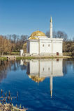 Le pavillon de Bath turc dans Catherine Park dans Tsarskoye Selo Images libres de droits