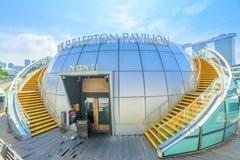 Le pavillon de Fullerton photos stock