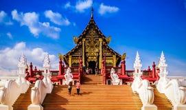 Le pavillon royal image libre de droits