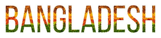 Le pays de Word Bangladesh est écrit avec des feuilles sur un fond isolé par blanc, une bannière pour imprimer, un créatif Images stock