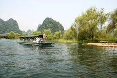 Le paysage dans la terre de la beauté idyllique du secteur scénique de Guilin Photos libres de droits