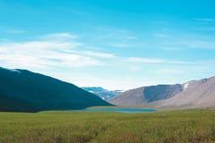 Le paysage des Monts Oural Les montagnes d'Ural Paysage de la Russie Images stock