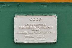 Le plat en deux parties se piquent la locomotive électrique VL80 Vl de fret Photo stock