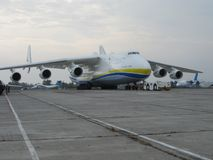 Le plus gros avion au monde An-225 Mriya Photo stock
