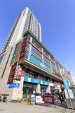 Le podium de bâtiment de Tianlunshengshi est le district des affaires Image stock