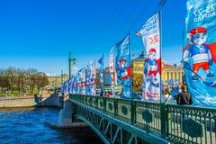 Le pont principal Photographie stock