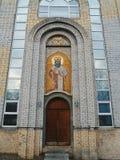 le porte alla chiesa, Kiev Fotografia Stock