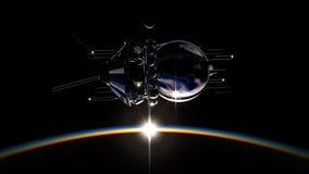 Le premier vaisseau spatial illustration stock