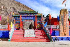 Le Qinghai Xining : saint de neuf jours de grand kunlun - montagne de MaLong Phoenix Image libre de droits