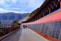 Le Qinghai Xining : saint de neuf jours de grand kunlun - montagne de MaLong Phoenix images libres de droits