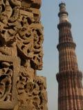 Le Qutab Minar Photo libre de droits