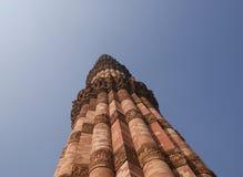 Le Qutb DELHI complexe, INDE Photographie stock libre de droits