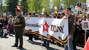 Le régiment immortel d'action sur le défilé de victoire Image libre de droits